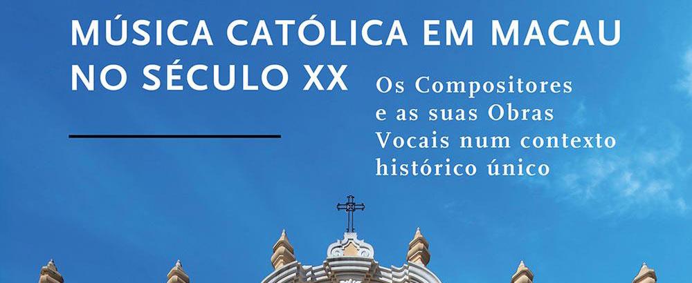 Música Católica em Macau