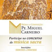 Prémio de Composição Prémio Padre Miguel Carneiro
