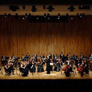 Orquestra de Câmara de Cascais e Oeiras