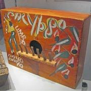 Rumba box, Jamaica