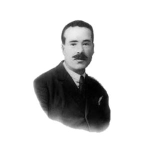 Joaquim Chicória, compositor de Vizela