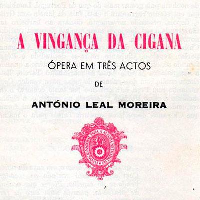 António Leal Moreira, compositor português natural de Abrantes