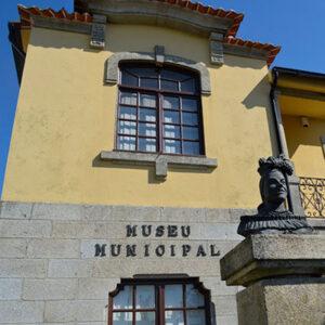 Museu Municipal Carmen Miranda, Marco de Canaveses