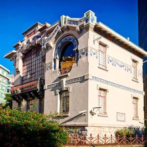 Casa Museu Dr. Anastácio Gonçalves, Lisboa